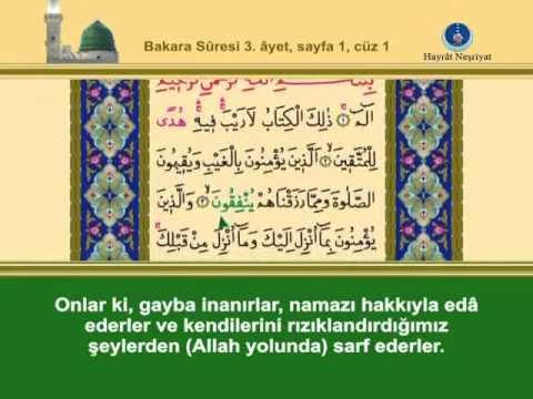 İshak Danış - Bakara Suresi 1-5 Elif Lam Mim