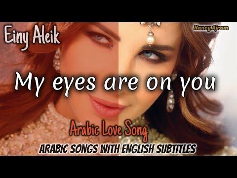 Nancy Ajram   Einy Aleik - My eyes are on you   Arabic Love Song