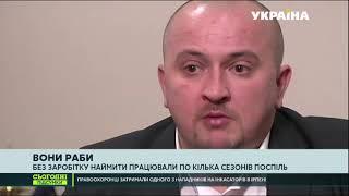 Рабовласницький устрій України: поліція накрила банду вербувальників в Одесі