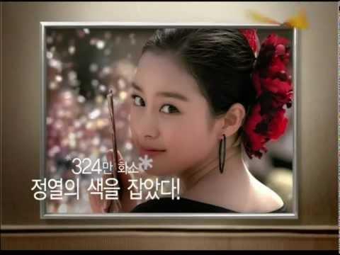 [HD] Kim Tae Hee LG Cyon idea DiCa Phone CF 2004 Flamenco キム・テヒ フラメンコ CM