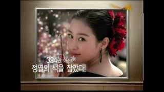 CF Making News: korea actress Kim tae hee 김태희 spain http://www.y...