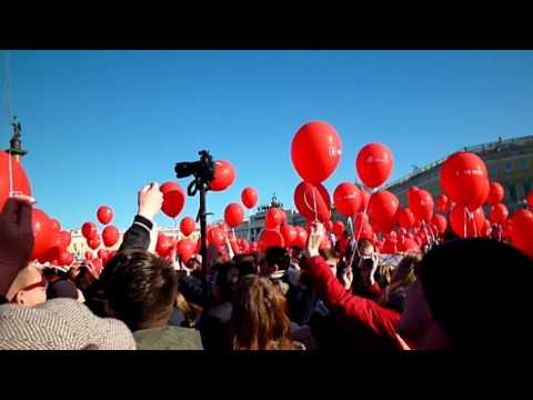 Флэшмоб Сердце Города 2015 в Санкт-Петербурге на Дворцовой
