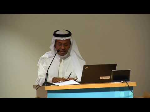 Economic Diversification in Saudi Arabia: Prerequisites and Challenges -Gulf Studies Forum 3