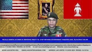 Laonet.Tv Episode Recall Vientiane Treaty & Geneva Accords to stop Vietnam Invaded Laos.