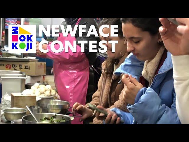 NewFace Contest Season 3 - DÍA DE TURISMO POR SEÚL templos + mercado  (evaavilauriel)