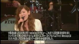 """2008年のジョンレノンスーパーライブで、""""Mind Games""""を カバーした絢香..."""