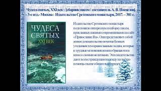 Новинки литературы за 4 кв 2018