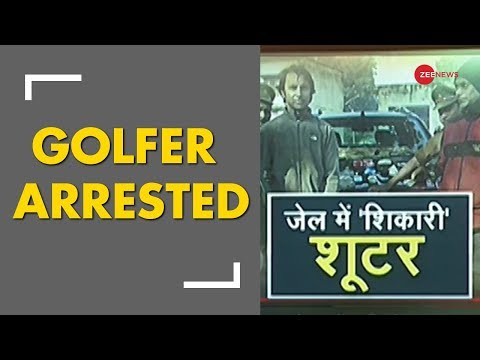Golfer Jyoti Randhawa arrested on charges of poaching