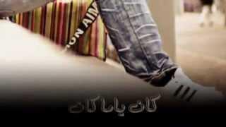 راشد الماجد - كان يا مكان 2012
