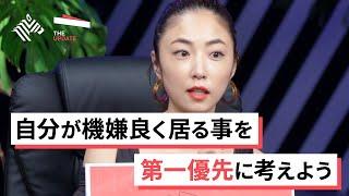 「良妻賢母はロールモデルか?」女優・MEGUMI、浜田敬子らが徹底討論
