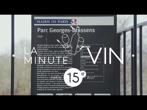 Georges Brassens et le vin - La Minute vin (Paris 15e)