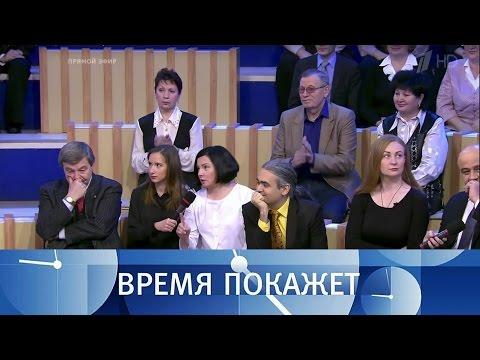 Украинский проект. Время покажет. Выпуск от18.01.2017