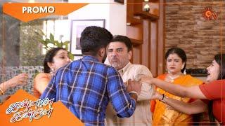 Kannana Kanne - Promo | 30 April 2021 | Sun TV Serial | Tamil Serial