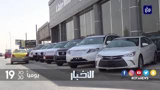 مصادر تتوقع توجه الحكومة إلى إعادة النظر في إعفاءات السيارات الهجينة