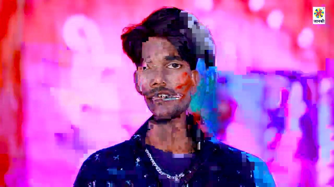 #विडियो_गाना_2021 - हमार चोलिया में भभाता || Ajay Raj Balamua - #Bhojpuri Glamour Holi Video 2021