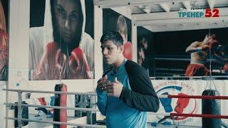 Обманные, ложные действия боксера