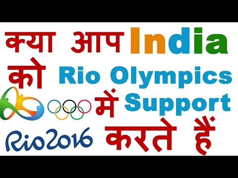 Support India in Rio Olympics 2016 on Facebook | #Rio2016 | #RioOlympics2016 Support India