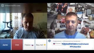 Путин довел народ до нищеты Я еду работать в Польшу Чатрулетка Иван Проценко
