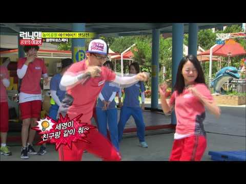 SBS [런닝맨] - 광란은 PD도 춤추게 한다  '댄스파티'