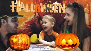 Хэллоуин - развлечения для детей - игрушки и сладости - видео для детей