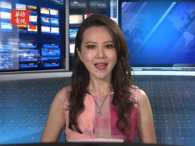 華語一週 Sino Weekly 09/28/19 Part 1