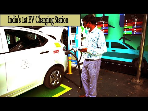 india's first electric vehicle charging station | My Country