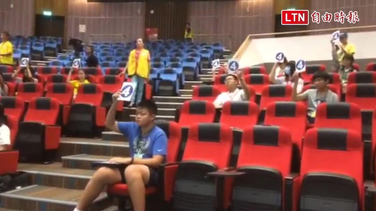 雲林縣環保知識競賽 236好手對決爭全國賽 - YouTube