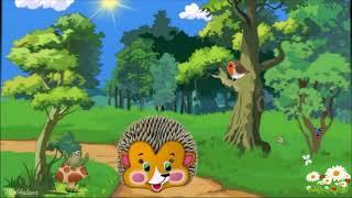 Песенка Ёжика - песни для детей