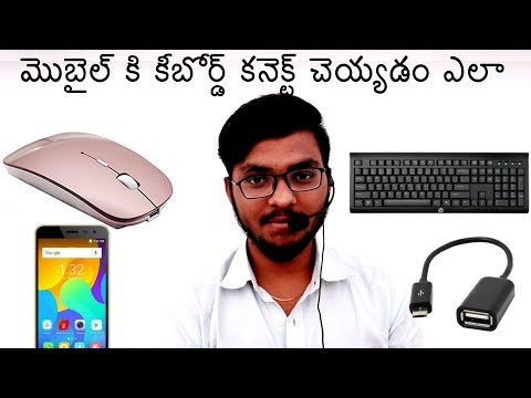 How To Connect Keyboard And Mouse To Android Mobile || Explained In Telugu || #5 Praneeth ||