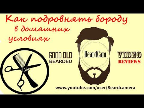 Как ухаживать за бородой: расчесываем, моем 36