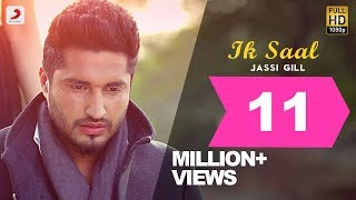 Jassi Gill Ik Saal | Isha Rikhi | Album Shayar | Latest Punjabi Sad Love Song