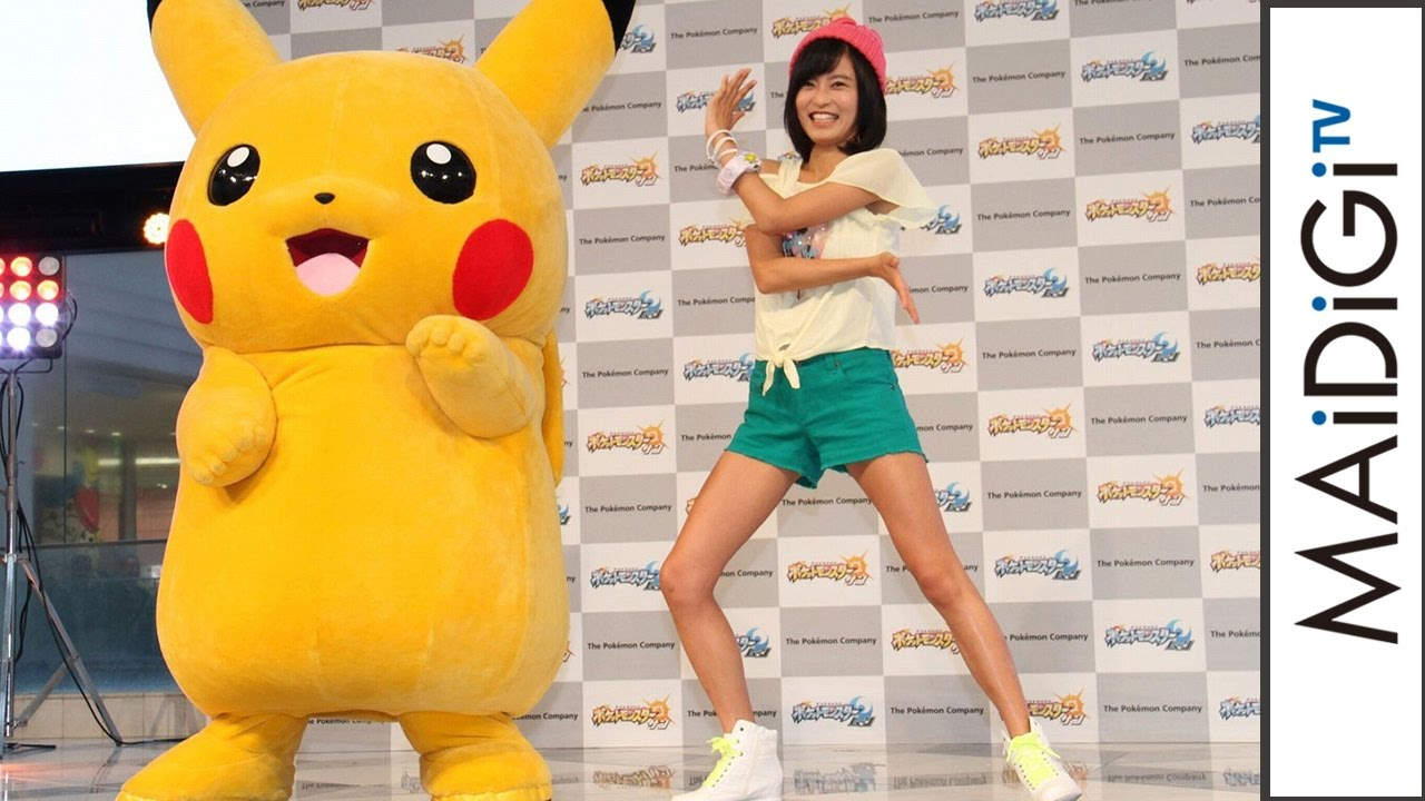 "ruriko kojima, decides ""z-trick"" pose in shorts! - youtube"