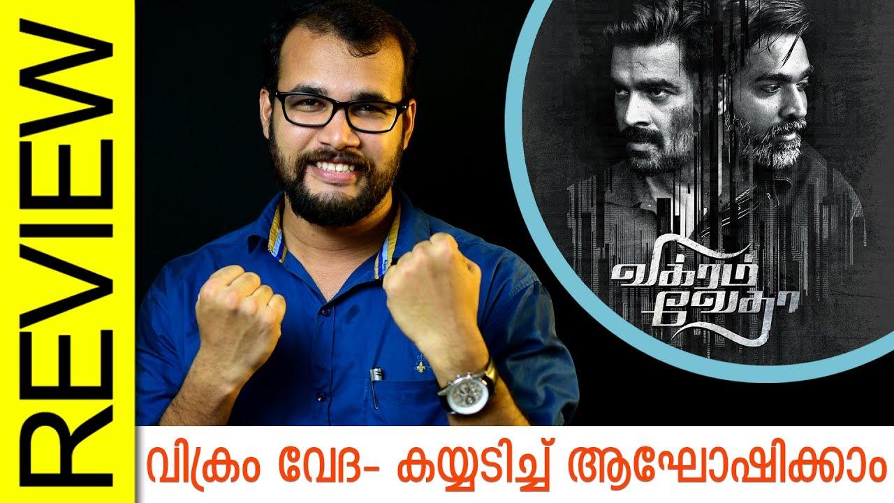 Vikram Vedha Tamil Movie Review by Sudhish Payyanur | Monsoon Media