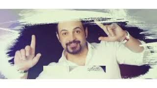جاسم محسن - اش اني احبك (حصرياً) | 2019 | (Jassim Mohsen - Ish Aniy Ahbk (Exclusive