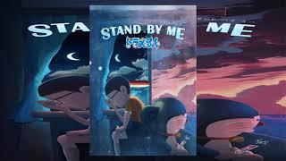 Stand By Me song Doraemon | Motohiro Hata- Himawari no Yakusoku 1 hour