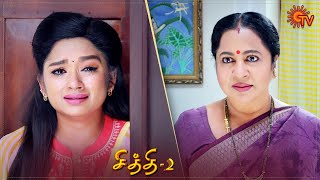 Download Chithi 2 - Ep 194 | 25 Dec 2020 | Sun TV Serial | Tamil Serial