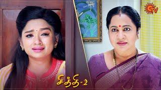 Chithi 2 - Ep 194 | 25 Dec 2020 | Sun TV Serial | Tamil Serial