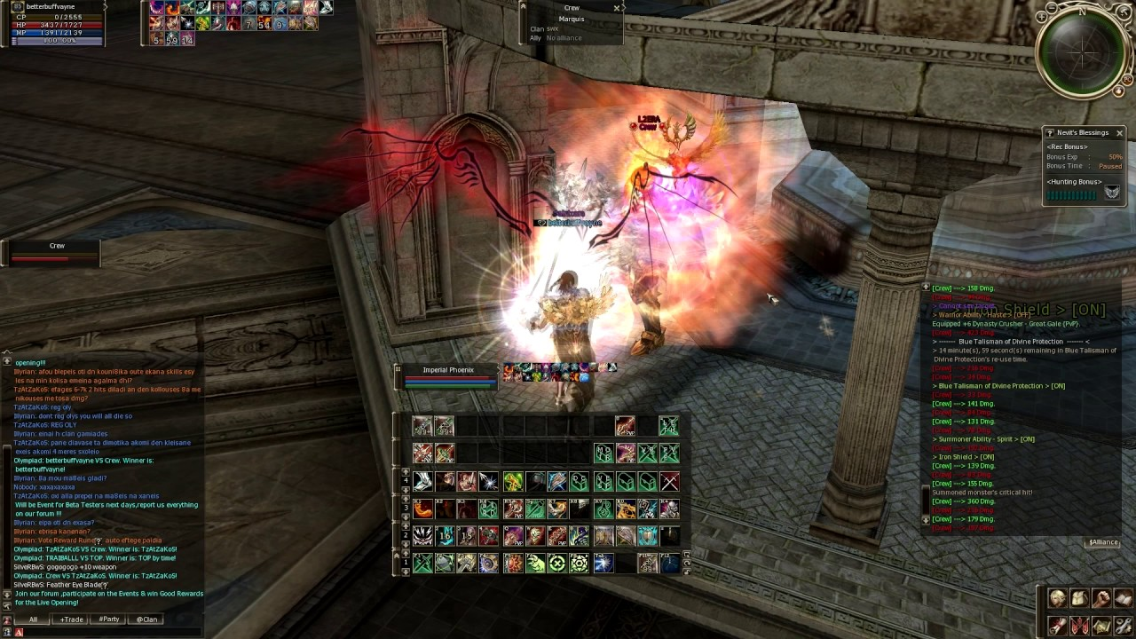 Where to swing in Lineage 2