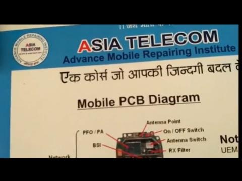 [Hindi/Urdu]mobile repairing chip level course in hindi | Mobile Training Institute - Asia Telecom
