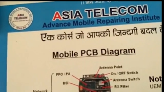 [Hindi/Urdu]mobile repairing chip level course in hindi | Mobile Training Institute - Asia Telecom