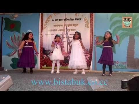 BDIST  26  March  2012 Barbie Girl  Original Sg