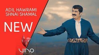 Adil Hawrami - Shnai Shamal