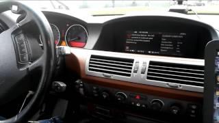 Страшная машина BMW E65 почему ее боятся или бояться?)))