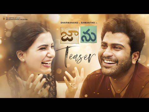 Jaanu Teaser - Sharwanand, Samantha | Premkumar | Dil Raju