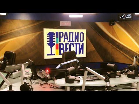 Radio Vesti / Kiev, Foster Kent - Show Reel