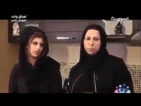 بالفيديو نور بنت عالية نصيف تريد تصير قاضية وتحمي المجتمع من المواقع الاباحية Youtube