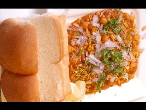 Usal pav white peas curry with bread maharashtrian speciality by usal pav white peas curry with bread maharashtrian speciality by vahchef vahrehvah youtube forumfinder Image collections