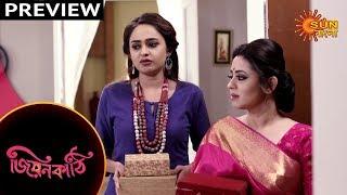 Jiyonkathi - Preview | 13th Nov 19 | Sun Bangla TV Serial | Bengali Serial