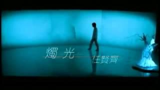 Download Richie Ren - Cu Kuang