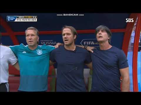 Anthem Of Germany Vs Korea FIFA World Cup 2018